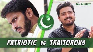 Patriotic vs Traitorous | 14th August Special | Kashan