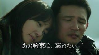 約束のない恋 第52話