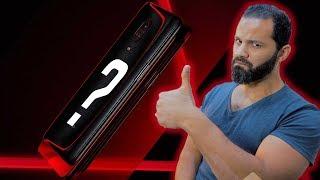 أقوى هاتف في العالم قادم من شركة لن تتوقعها !