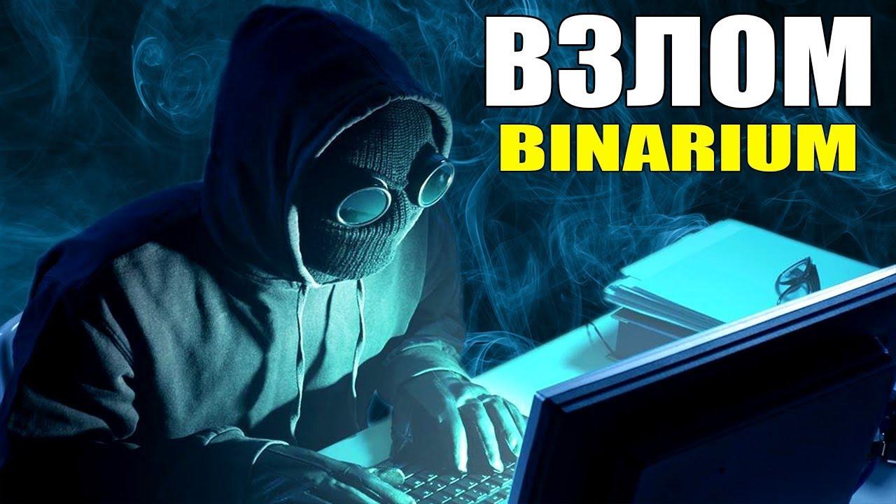 római stroganov bináris opciók videó)