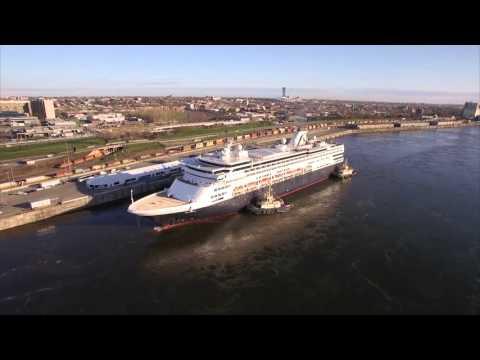 Port of Montréal - Cruise vessel
