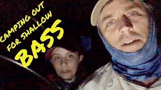 Кемпінг і рибалка на мілководді річний БАС - в який бік нам йти на риболовлю Виклик #1