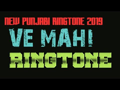new-punjabi-ringtone-2019//ve-mahi-kesari