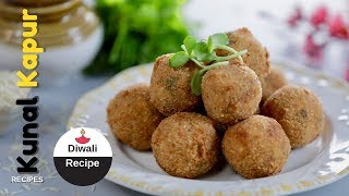 Veg Biryani Kebab   Kunal Kapur Recipes   Diwali Recipes