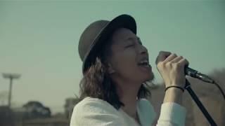 """雨ふらしカルテット """"Yell"""" (Official Music Video) thumbnail"""