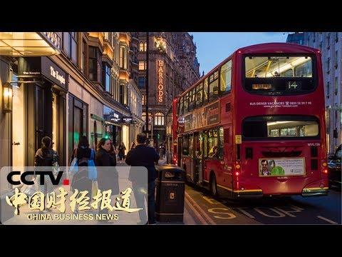《中国财经报道》 英国部分旅游城市计划征收游客税 20190221 15:00 | CCTV财经