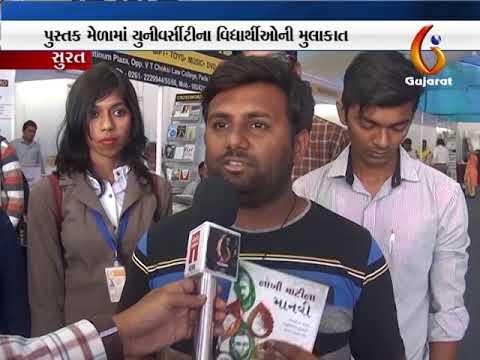 Surat journalism student visit book fair