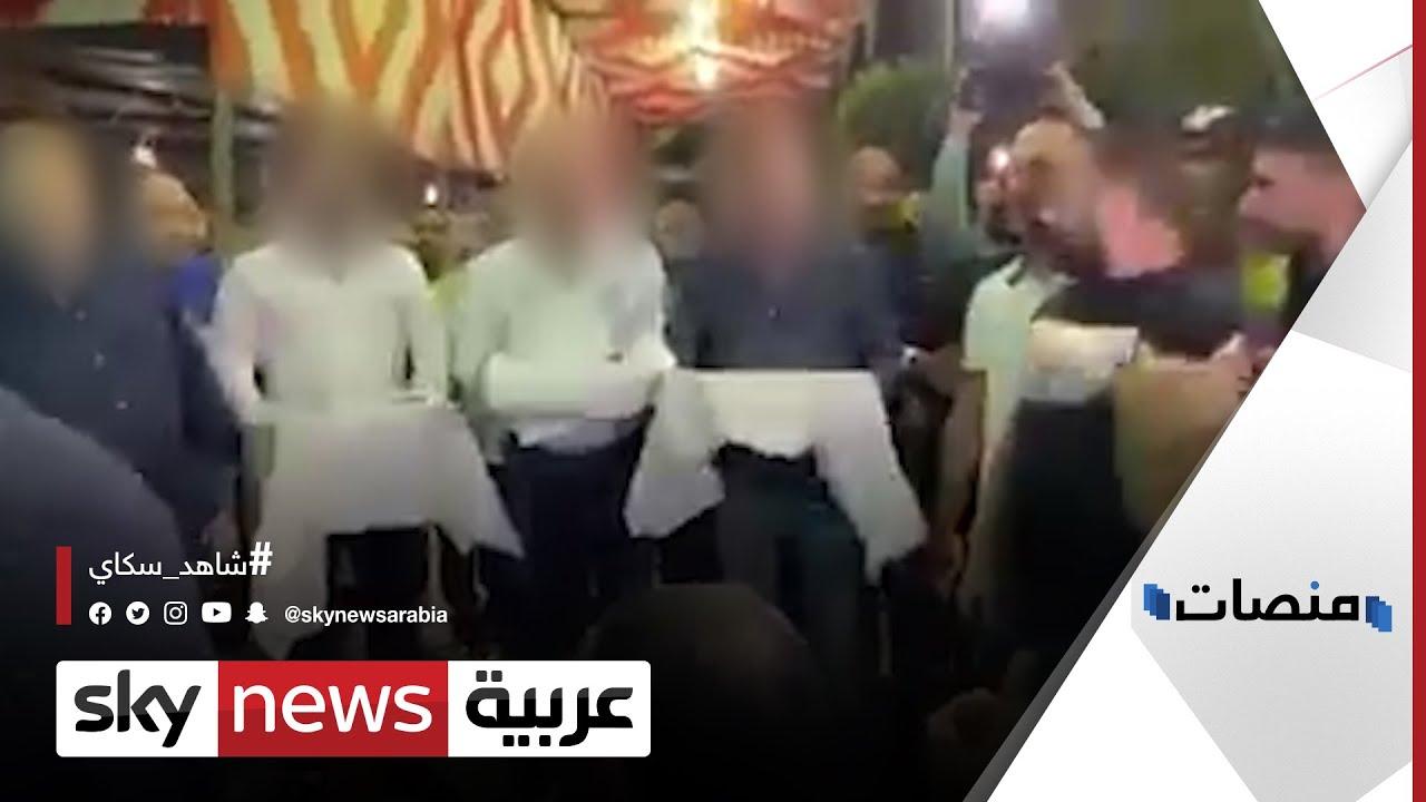 ما هي قصة #فيديو_الكفن الذي أثار غضب مصر | #منصات  - نشر قبل 2 ساعة