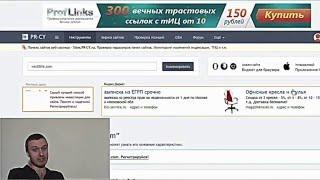 ТОЛКОВЫЕ ВАКАНСИИ, Источник проституции и Фейковый сайт