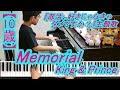 【10歳】Memorial/King & Prince/ドラマ『部活、好きじゃなきゃダメですか?』主題歌