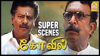 ஒரு ஹிந்துக்கு மருமகளா வாழக்கூடாதா? | Kovil Tamil Movie | Silambarasan | Sonia Agarwal |