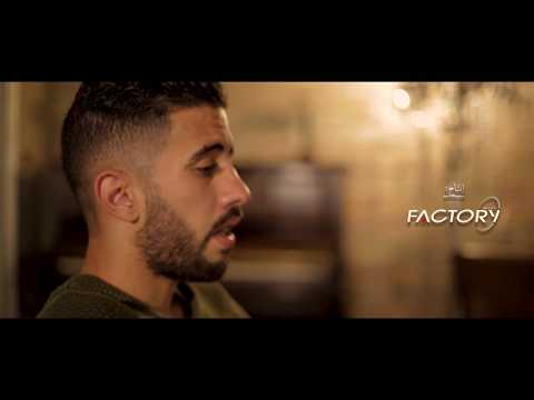clip wajh akhar الوجه الاخر Khalil Guennich