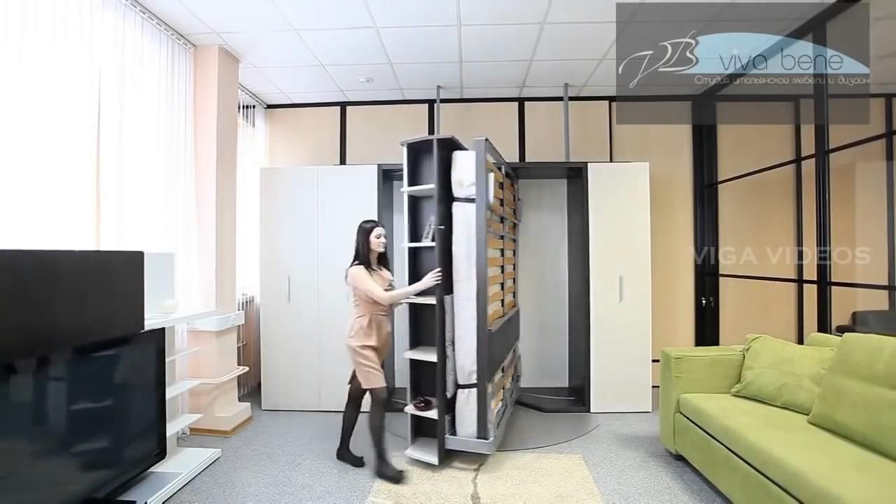 Ingeniosos muebles para ahorrar espacio youtube - Muebles separadores de espacios ...