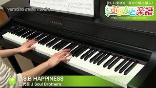 使用した楽譜はコチラ http://www.print-gakufu.com/score/detail/16298...
