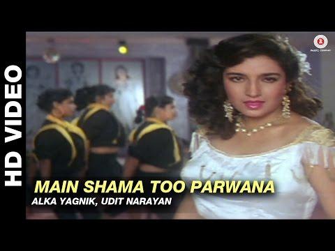 Main Shama Too Parwana - Platform | Udit Narayan, Alka Yagnik | Ajay Devgan & Tisca Chopra