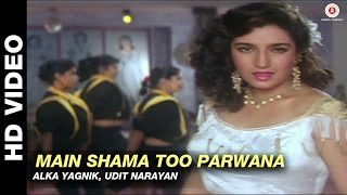 main-shama-too-parwana---platform-udit-narayan-alka-yagnik-ajay-devgan-tisca-chopra
