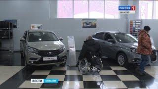 Инвалиды получили адаптированные легковые автомобили 23.12.2016(Теперь они могут путешествовать по всей стране. Девятнадцать инвалидов из Хакасии, пострадавших на произво..., 2016-12-26T08:03:02.000Z)