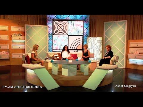 ELENA /Yerevan/ 1TV.AM Cancion Del Mariachi