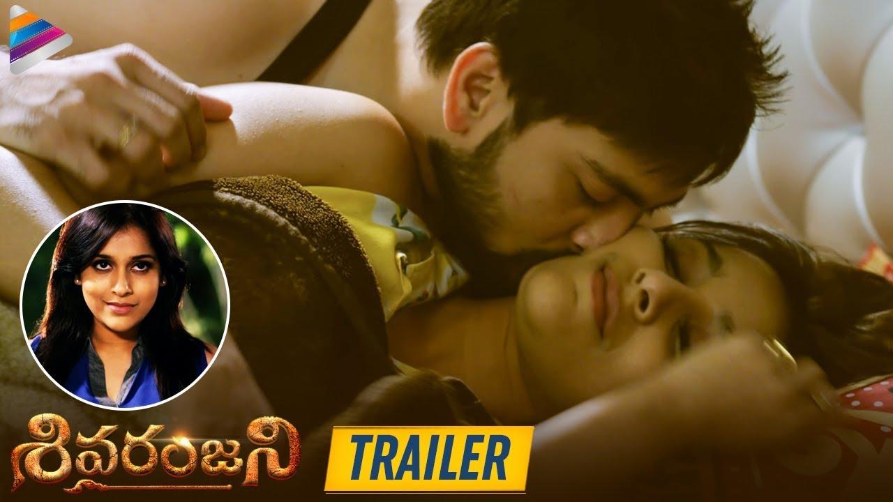 Rashmi Shivaranjani Movie Trailer | Nandu | Dhanraj | Rashmi Gautam | 2019 Latest Telugu Movies