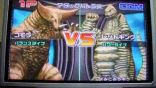 Daikaiju Battle: Ultra Coliseum - Battle Coliseum Commentary thumbnail