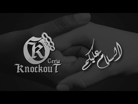 Knockout Crew - سلام عليكم  #Jeddah #Music