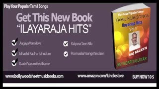 ILAYARAJA SONGS SHEET MUSIC BOOK KEYBOARD VOL 1 PDF BY S RAJ BALAN