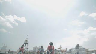 きのこ帝国 - 東京 (MV) thumbnail