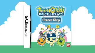 Tamagotchi Connection: Corner Shop Soundtrack - 09 - Kuchi Work