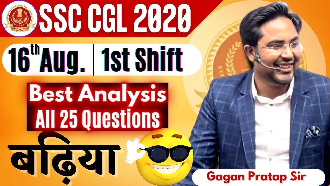 Download SSC CGL ANALYSIS 16 August 2021 - 1st Shift   SSC CGL Pre Maths Analysis By Gagan Pratap Sir