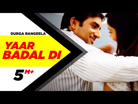 Yaar Badal Di - Durga Rangeela - Punjabi Sad Song | Punjabi Songs | Speed Records
