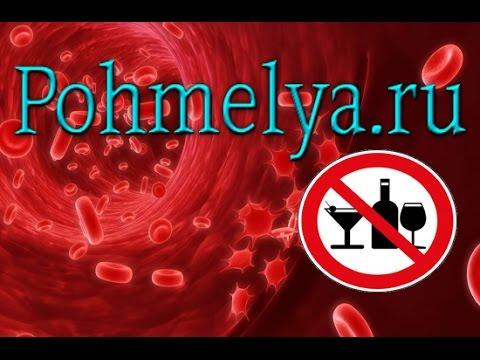 Презентации на тему Алкоголь, Алкоголизм и его
