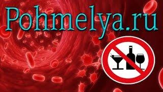 Кровь, кроветворение и кровообращение в кровеносной системе человека Pohmelya.ru