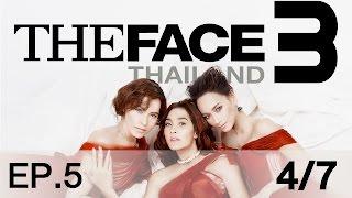 the face thailand season 3 episode 5 part 4 7 4 ม นาคม 2560
