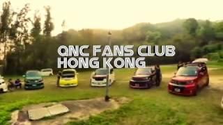 QFC HONG KONG mannequin challenge