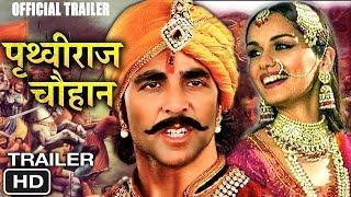PRITHVIRAJ CHAUHAN 2019 Movie Trailer   Akshay Kumar   Maushi Chhillar - Prithviraj Chauhan Story