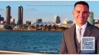 видео Продажа квартиры в ипотеку: риски продавца в 2017 году и подводные камни