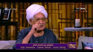 مساء dmc - الحاج إبراهيم علي حسن يحكي أول مرة التقي فيها مع حاكم الشارقة سلطان القاسمي