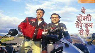 Yeh Dosti Tere Dum Se   Dosti-Friends Forever   Akshay Kumar   Bobby Deol   Udit Narayan  Lyrical
