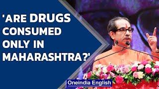 Uddhav Thackeray dares BJP to topple Maharastra govt in his Dusshera speech | Oneindia News