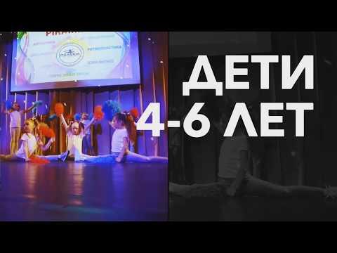 Клип Спорт - Давай Россия