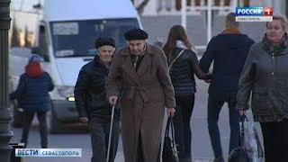 70 тысячам пенсионеров Севастополя повысят пенсии в 2019 году