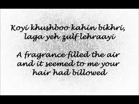 Likhe Jo Khat Tujhe Lyrics+Translation