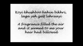 Likhe Jo Khat Tujhe Translation
