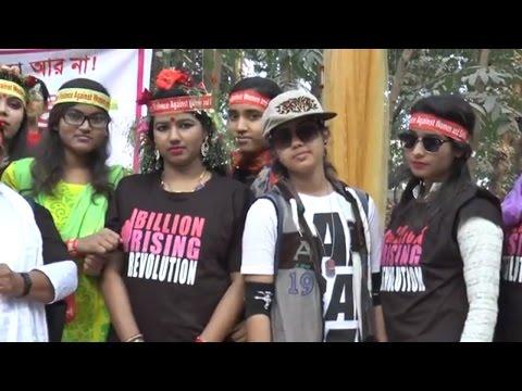 1 BILLION RISING REVOLUTION, KUMUDINI COLLEGE, TANGAIL,Bangladesh