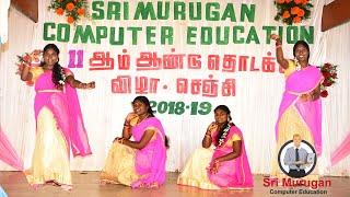 மொச்ச கொட்ட பல்லழகி  || Sri Murugan Computer Education || GIngee||2019