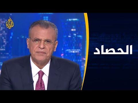 ???? ???? الحصاد - انقلاب عدن.. حقيقة موقف الرياض  - نشر قبل 6 ساعة