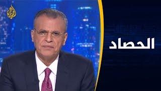 الحصاد - انقلاب عدن.. حقيقة موقف الرياض