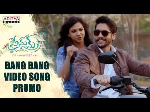 Bang Bang Song Promo || Naga Chaitanya, Sruthi hassan || Gopi Sunder, Rajesh Murugesan