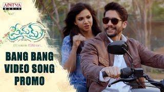 Download Hindi Video Songs - Bang Bang Song Promo || Naga Chaitanya, Sruthi hassan || Gopi Sunder, Rajesh Murugesan