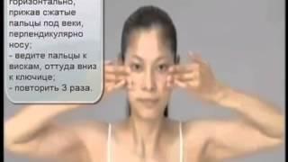 Зоган массаж Юкуко Танака для омоложения лица(массаж лица.омоложение без операций на 10 лет., 2013-08-31T21:38:49.000Z)